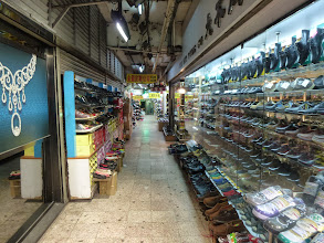 Photo: Another shoe store 鞋舖