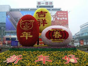 Photo: 9. Suzhou, Town Center
