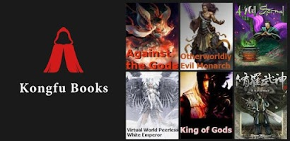 Kongfu Books - Free Android app | AppBrain