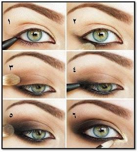 Step by step makeup - náhled