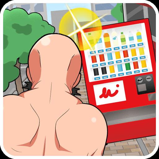 ジャンピングボックス 動作 App LOGO-硬是要APP