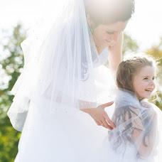Wedding photographer Ilya Gavrilyuk (GIliya). Photo of 30.10.2014