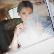 Wedding photographer Stefaniya Pipchenko (Stefani). Photo of 09.05.2014