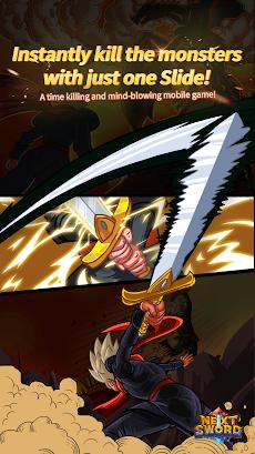Next Swordのおすすめ画像1