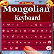 Friends Mongolian Keyboard