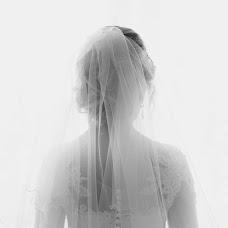 Wedding photographer Róża Wypyska (panifotograf). Photo of 19.10.2018