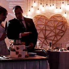 Wedding photographer Dmitriy Mazurkevich (mazurkevich). Photo of 11.12.2018
