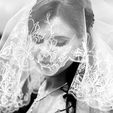 Wedding photographer Dmitriy Luckov (DimLu). Photo of 03.07.2018