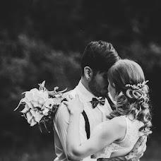Esküvői fotós Gabriella Hidvegi (gabriellahidveg). Készítés ideje: 25.02.2019