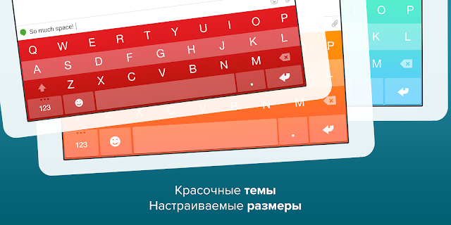 Fleksy клавиатура + Emoji screenshot