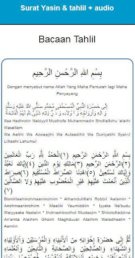 Download Surat Yasin Dan Tahlil Google Play Softwares