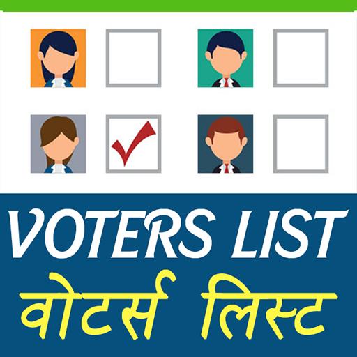 App Insights: Voters List 2018 | Apptopia