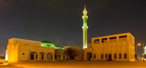 Musherib, Doha