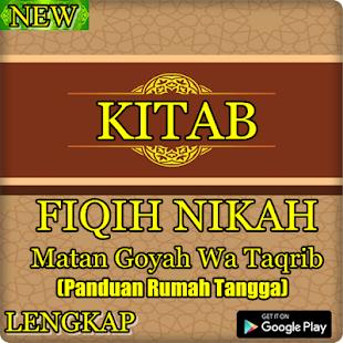 Terjemah Kitab Fiqih Nikah - náhled
