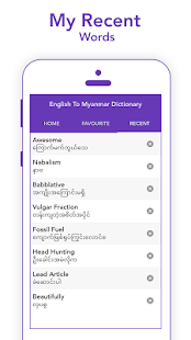 english to myanmar dictionary free