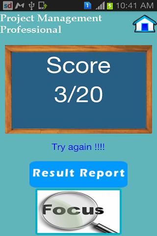 玩教育App|PMP考試準備免費|APP試玩