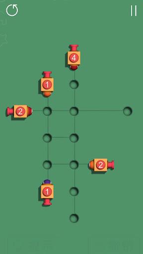 Ball Push android2mod screenshots 6