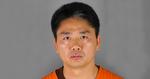 美警證劉強東被指強姦被捕 最快周五被落案起訴