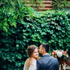 Wedding photographer Anna Khudokormova (AnnaXD). Photo of 01.04.2016
