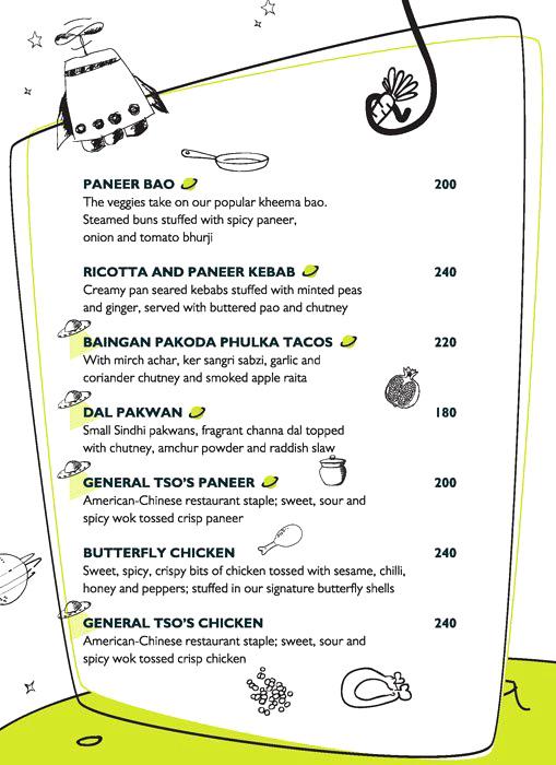 Monkey Bar menu 2