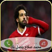 Tải محمد صلاح يتصل بك APK