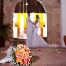 Wedding photographer Juan Pablo Jaramillo (jaramillo). Photo of 23.05.2015