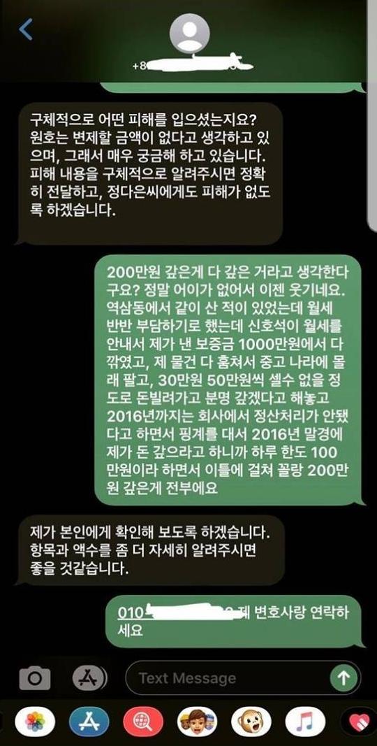 jungdaeun2