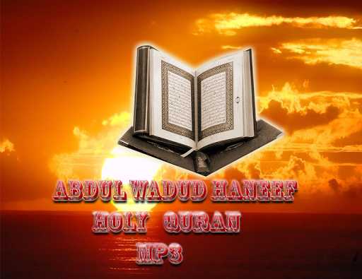Abdul Wadud Haneef Coran MP3