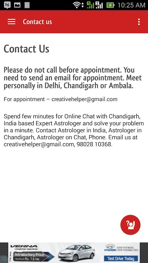 Horoscope India- screenshot