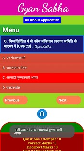 Gyan Sabha GK UPPSC ARO RO 2017 2018 Special IAS - náhled