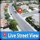 GPSライブストリートビューマップナビゲーション&ライブトラフィック