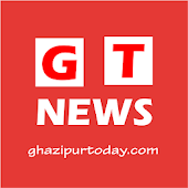 ghazipurtoday.com - Ghazipur Today News