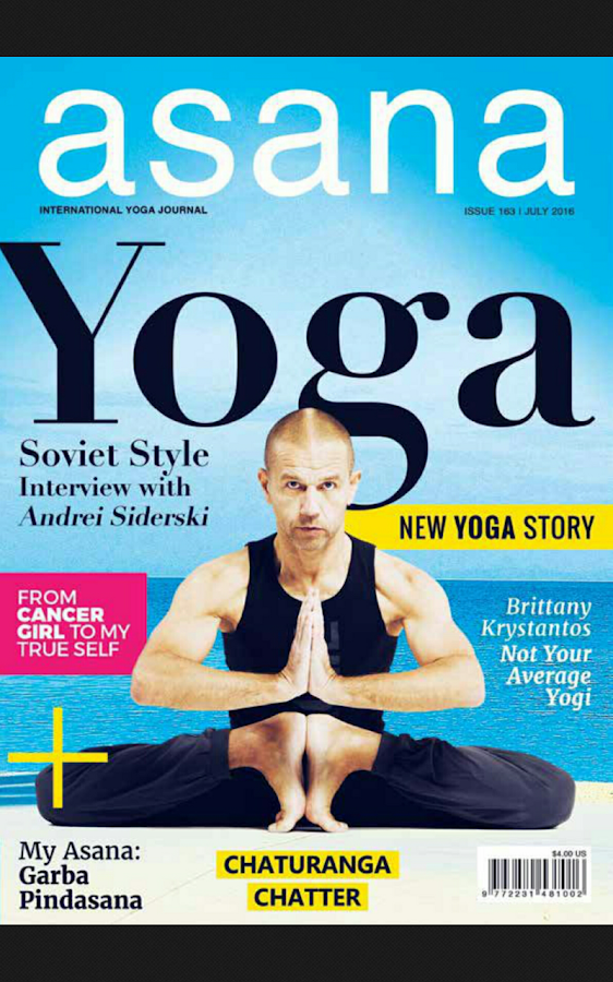 Asana - International Yoga- screenshot
