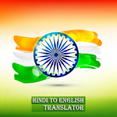 Hindi to English Translator