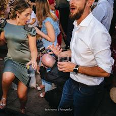 Wedding photographer Justo Navas (justonavas). Photo of 27.09.2017