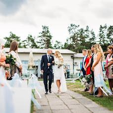 Wedding photographer Vitaliy Fedosov (VITALYF). Photo of 20.02.2018