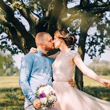 Wedding photographer Ekaterina Kapitan (ekkapitan). Photo of 28.09.2017