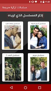 مسلسلات تركية مترجمة و مدبلجة (موقع قصة عشق) PRANK - náhled