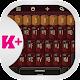 Vintage Keyboard (app)