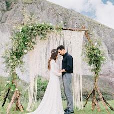 Wedding photographer Ekaterina Kolomarova (katesalat). Photo of 20.10.2016