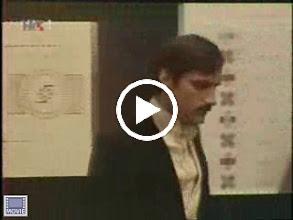 Video: Предавање на Америчком институту инжењера