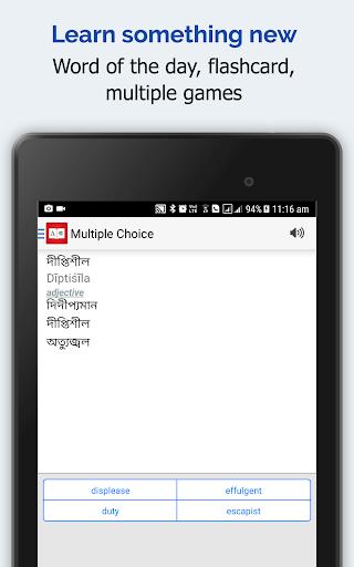 Bangla Dictionary 📖 English - Bengali Translator - Apps on