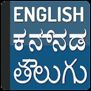 Translator English to Telugu Kannada Dictionary
