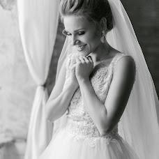 Wedding photographer Elena Matyash (ElMatiash). Photo of 30.03.2016