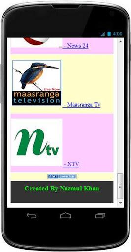 All In One Bangla Tv Channel screenshot 5