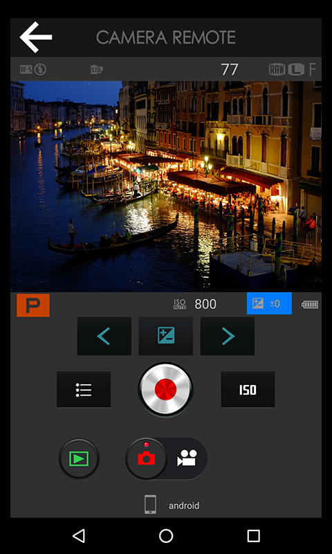 FUJIFILM Camera Remote: captura de pantalla