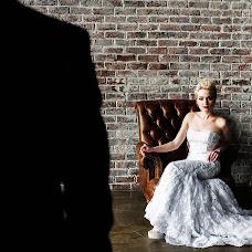 Wedding photographer Darya Bondina (BondinaDaria). Photo of 15.12.2017