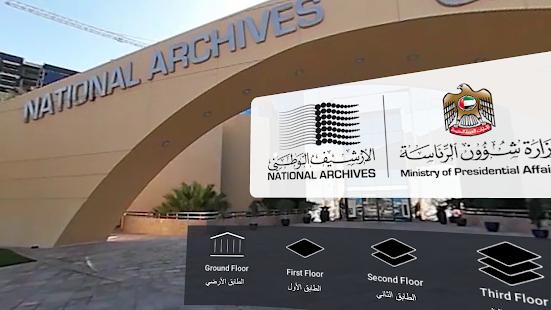 National Archives VR (Unreleased) - náhled