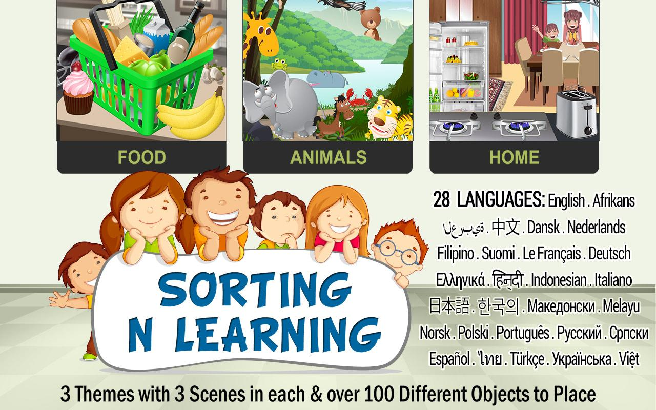 sorting n learning game 4 kids android apps on google play