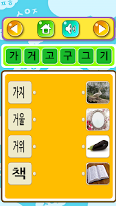 MINERVA HANGUL screenshot 2